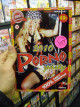 DVD Porno párty 2010