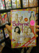 DVD Bohyňa rozkošou