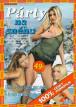 DVD Párty na sněhu * české porno