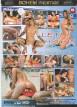 DVD Letné hriechy - obal
