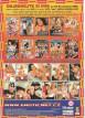 DVD Náruživé kozatky - obal