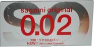 Sagami - japonskej kondómy 0,02 mm - 2ks