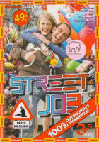 DVD Street job